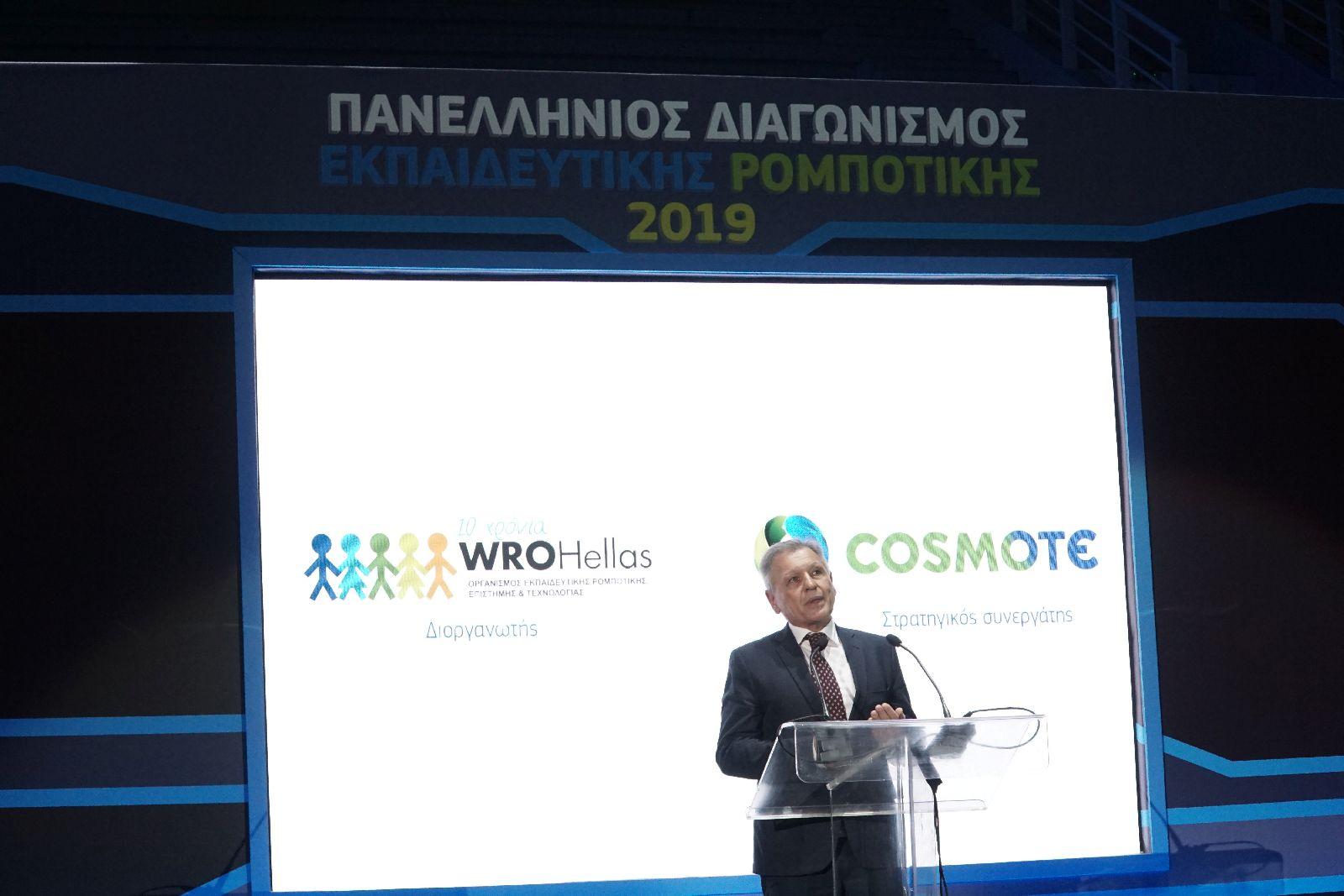 Εναρκτήρια ομιλία του Προέδρου του WRO Hellas κύριου Ιωάννη Σομαλακίδη