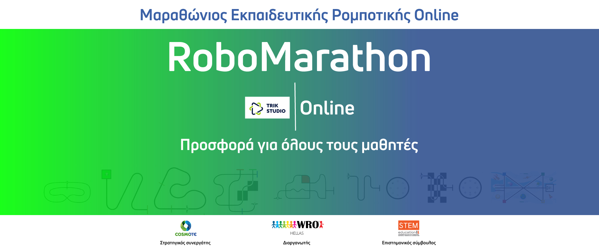 RoboMarathon